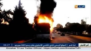 اندلاع حريق في حافلة لنقل المسافرين بالطريق الوطني الرابط بين بئر خادم  والبليدة