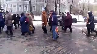 Протесты в Киеве 17 ноября 2016