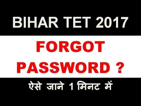 Bihar Tet Result 2011 Pdf