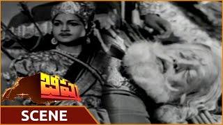Bheeshma Movie    Sentiment About NTR Injured By Anjali Devi    NTR, Anjali Devi    Shalimarmovies