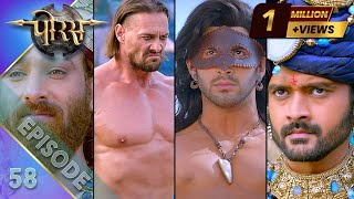 Porus | Episode 58 | India's First Global Television Series Thumb