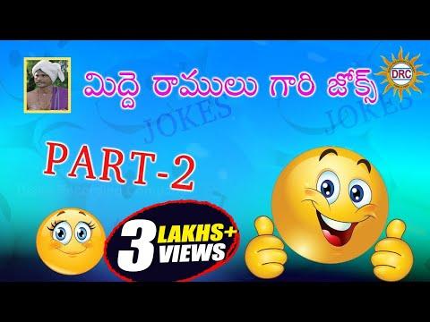 Midde Ramulu  Jokes  Part 2 || Telangana Comedy Jokes || Oggu Katha Comedy