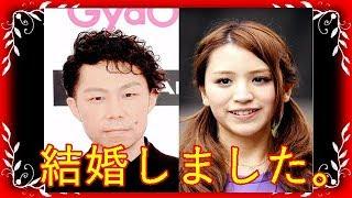 関連動画 EXILE・USAの結婚相手・杉ありさとは? https://www.youtube.c...
