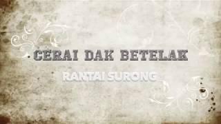 Grup Dambus Bangka Rantai Surong MP3