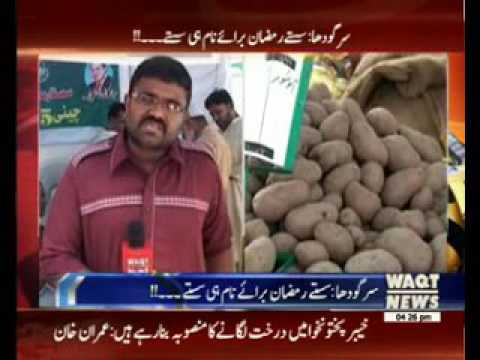 Karachi Say Khayber Tak 13 June 2016