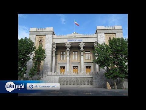 إيران تستدعي سفيرة باكستان إثر الهجوم على الحرس الثوري  - نشر قبل 2 ساعة