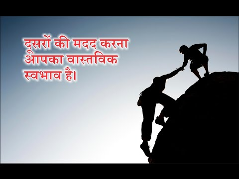 Best motivational video in hindi #An inspirational story of two college boys