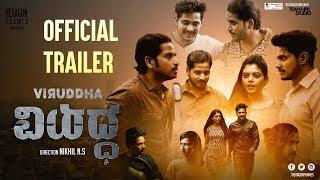 Viruddha Trailer New Kannada Trailer 2019 Mithu Surya Lavika Nikhil N S Hexagon Frames