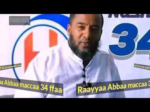 Download Raayyaa Abbaa maccaa 34ffaa