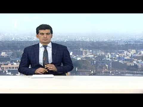 Afghanistan Pashto News 16.01.2018 د افغانستان خبرونه
