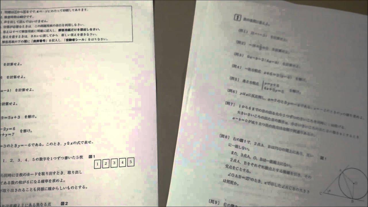 【#00444】W模擬テストの対策はW模擬の過去問題で:早稲田育英 ...