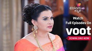 Seetha Vallabha