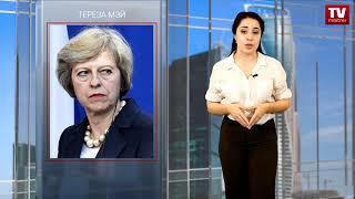 InstaForex tv news: Не стоило и пытаться – инфляция в Великобритании замедлилась в октябре  (14.11.2017)