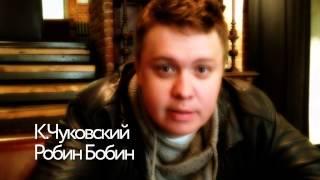 Открытая Поэзия / К. Чуковский
