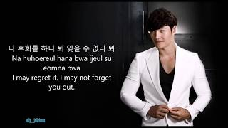 Cover images Kim Jong Kook 김종국 - Thinking of You (니가 생각나) [HAN/ROM/ENG]