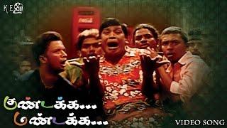Kundakka mandakka is a 2005 tamil comedy film directed by ashokan. it stars parthiban,vadivelu, raai laxmi in lead. the score composed bharathwaj,...