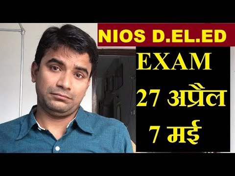 NIOS D.EL.ED Exam Date, Hall Ticket, Centre Live Discussion | Online Partner