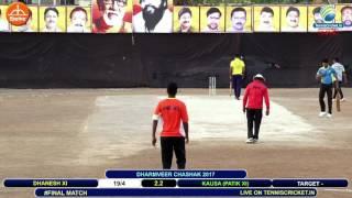 #FINAL @DHANESH XI  VS  KAUSA (PATIK XI) DHARMVEER CHASHAK 2017 , shahapur