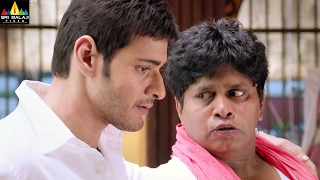 Raghu Comedy Scenes Back to Back | Latest Telugu Movie Comedy | Sri Balaji Video