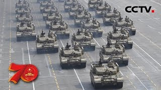 [人民欢歌]春燕观察:我在天安门看盛典| CCTV