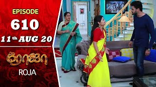 ROJA Serial | Episode 610 | 11th Aug 2020 | Priyanka | SibbuSuryan | SunTV Serial |Saregama TVShows