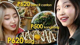 Filipino Restaurant in Korea! ft. Sylvia Kim