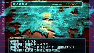 Armored Core 3 Silent Line Gameplay HD 1080p PS2