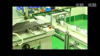 Automatic Thermal Paper Slitter