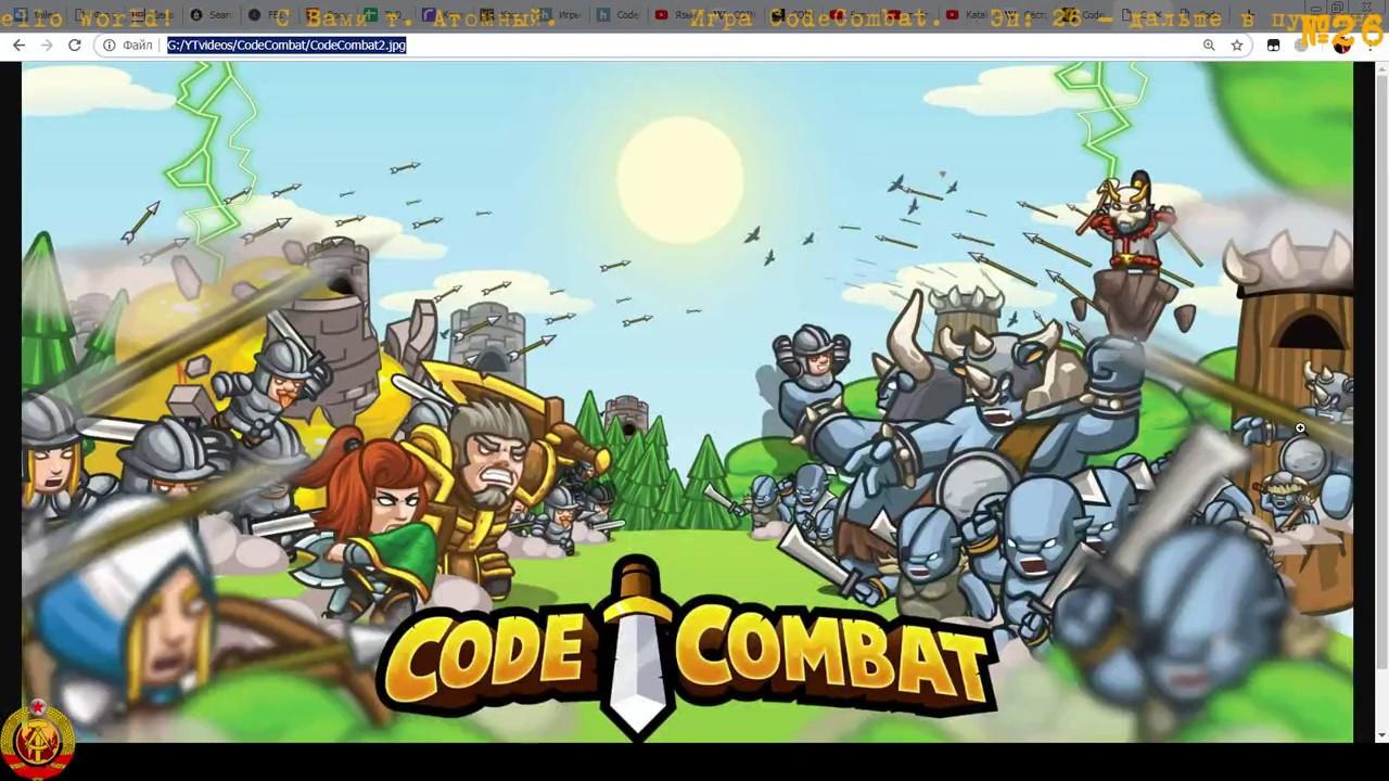 CodeCombat Ep26 - игровое обучение программированию на Python, Java, C++