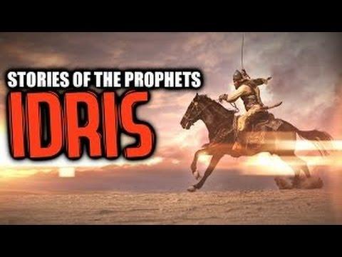 Download Idris AS [Patient Prophet]