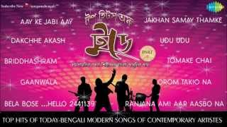 Top Hits Of Today Bengali Modern Songs | Audio Jukebox Part 1 | Lopamudra,Nachiketa,Anjan Dutta