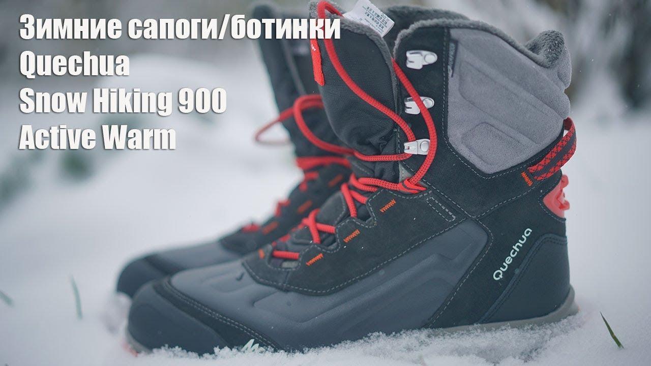Зимние сапоги/ботинки для походов Quechua Snоw Hiking 900 Active Warm от Декатлон