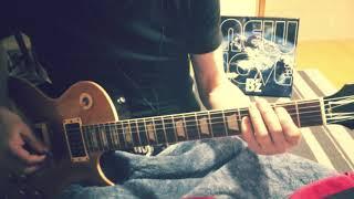 B'z デウス ギター弾いてみた