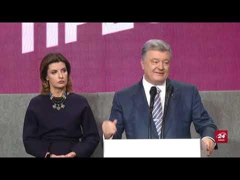 Промова Петра Порошенка