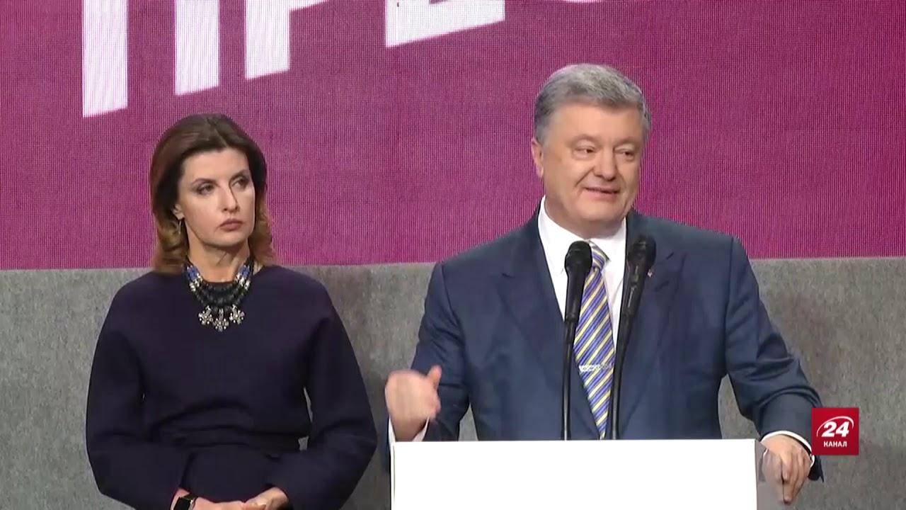 Промова Петра Порошенка після оголошення результатів екзит-полу