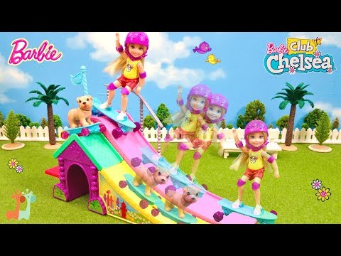 バービー チェルシー スケボーセット 子犬とスケートパーク / Barbie Club Chelsea Flips & Fun Skate Ramp Playset