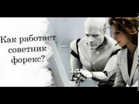 КУРС ДОЛЛАРА ФОРЕКС ОНЛАЙН ГРАФИК