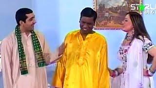 Zafri Khan, Amanat Chan and Nasir Chinyoti   New Pakistani Stage Drama Full Comedy Funny Clip