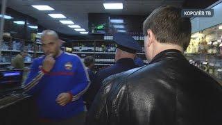 видео Продавцов контрафактным алкоголем наказали