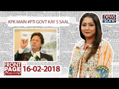 Front Page - 16-Feb-2018 - News One