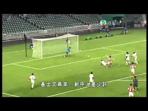 Highlights AFC Cup 2011: SOUTH CHINA 1-1 PERSIPURA