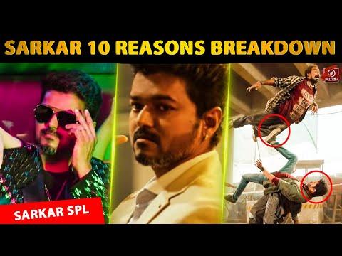SARKAR: 10 Reasons To Watch Sarkar In Theatres | Thalapathy Vijay | AR Murugadoss