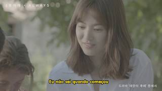 Download Mp3 Yoon Mi Rae -  Always   Legendado - Pt/br  Descendants Of The Sun Ost
