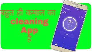 Highest Rated Cleaning Application App Review By Hindi Techy