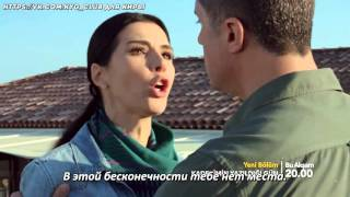 2-ой анонс к 28-ой серии с рус.суб.