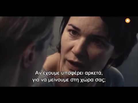 """""""ΠΑΡΑΝΟΜΗ"""" Δραματική ταινία στην ΕΡΤ3 (trailer)"""