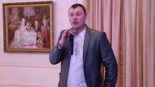 Слова Жениха на свадьбе 27.11.16