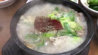일산 조양토종순댓국 일산의 맛집 …