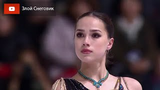 СПРАВИЛАСЬ Алина Загитова ЗАВОЕВАЛА СЕРЕБРО на Гран При Франции 2019