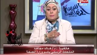 فيديو .. إجراء أول عملية زرع كبد تزامنا مع  افتتاح مركز معهد ناصر
